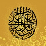 Islamic Wallpapers 132