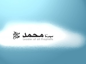 Islamic Wallpapers 130