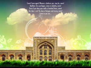 Islamic Wallpapers 129