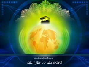 Islamic Wallpapers 124