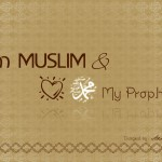 Islamic Wallpapers 117