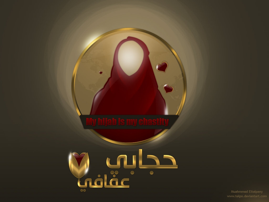 Ayesha Name Wallpaper Islam
