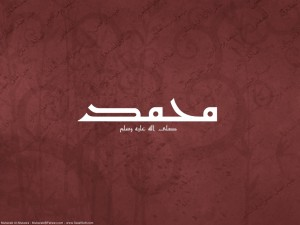 Islamic Wallpapers 106