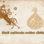 Islamic Wallpapers 105