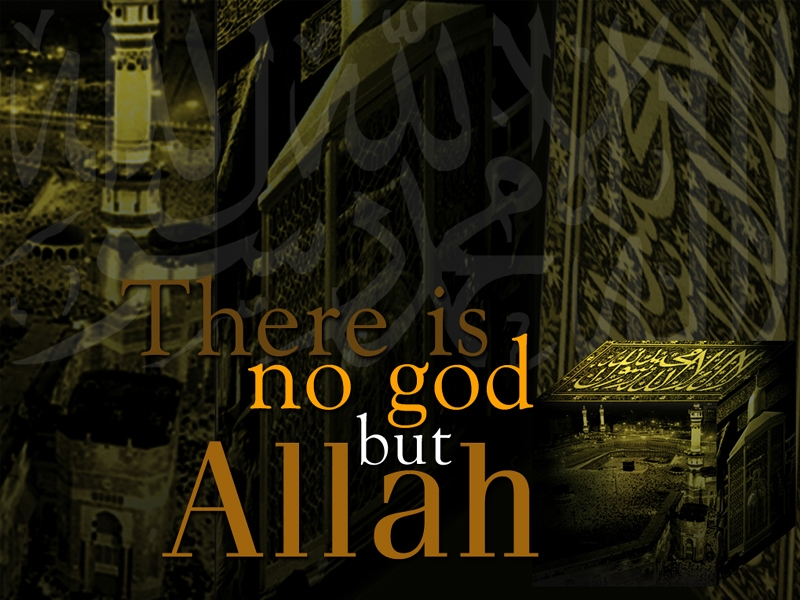 Allah Wallpaper 2012