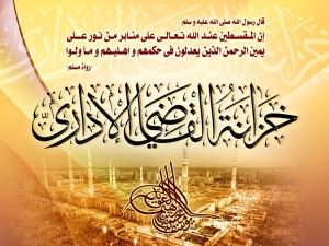 Islamic Wallpapers 121