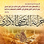 Islamic Wallpapers (121)