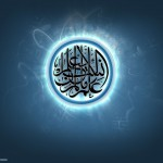 Islamic Wallpapers (123)