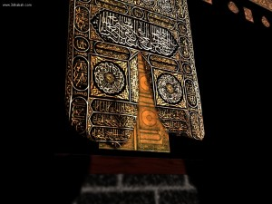 Islamic Wallpapers 125