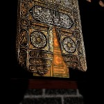 Islamic Wallpapers (125)