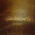 Islamic Wallpapers 126