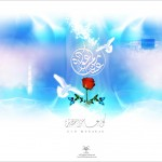 Islamic Wallpapers 127