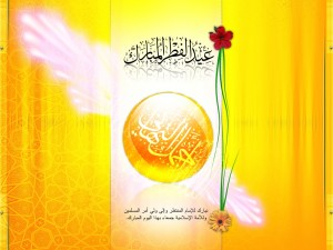 Islamic Wallpapers 128