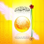 Islamic Wallpapers (128)