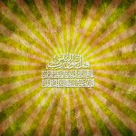 Islamic Wallpapers (129)
