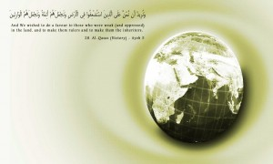 Islamic Wallpapers 133