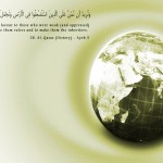 Islamic Wallpapers (133)