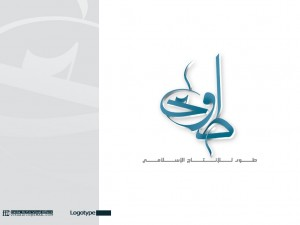 Islamic Wallpapers 139
