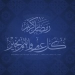 Islamic Wallpapers 143