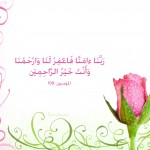 Muslim Wallpaper 151