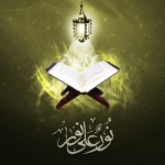Muslim Wallpaper 158