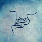 Muslim Wallpaper 162