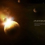 Muslim Wallpaper 163