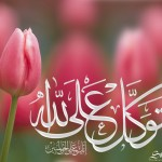 Muslim Wallpaper 167