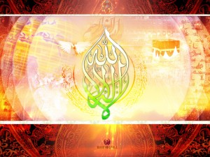 Muslim Wallpaper 17