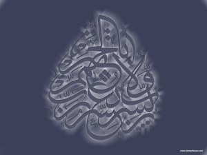 Muslim Wallpaper 172