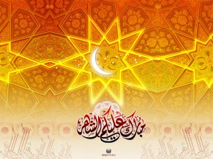 Muslim Wallpapers 174