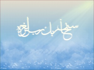 Islamic Wallpapers (24)