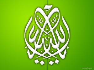 Islamic Wallpapers (32)