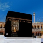 Kaaba picture 39