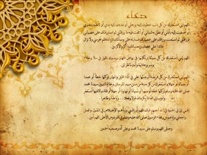 Islamic Wallpapers (43)