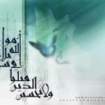 Islamic wallpapers 47