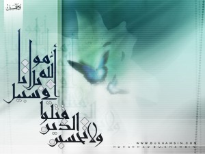Islamic Wallpapers (47)