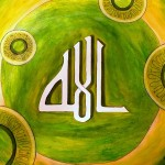 Allah Wallpaper 54