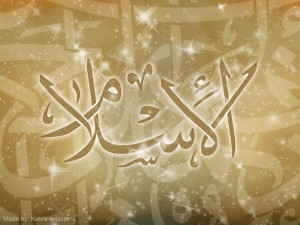 Islamic Wallpapers (58)