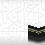 Kaaba Picture 6