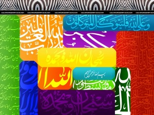 Islamic Wallpapers (64)