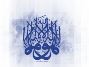 Islamic Wallpapers (70)