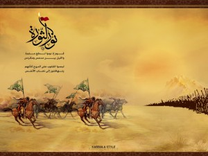 Islamic Wallpapers (83)