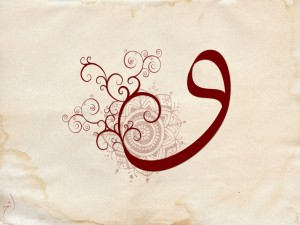 Islamic Wallpapers HD 136