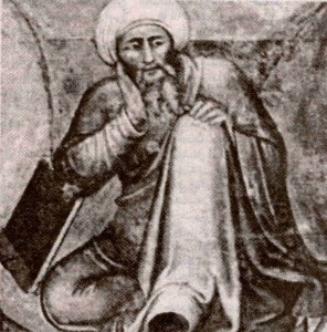 Ibn Rushd or Averroes Wallpaper