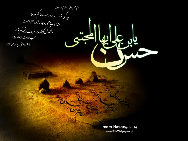 Hasan Ibn Ali Biography, Bio, History, Death, Who is Hassan ...