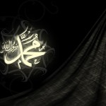 Islamic Wallpapers 2014 | Download Free Islamic HD Wallpaper