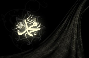 Islamic Wallpaper photo