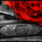 Islamic Wallpaper quran pic