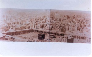 picture of Old kaba